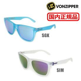 【国内正規品】 VONZIPPER (ボンジッパー) サングラス AE217-016 SGK SIM AE217016 BOOKER VON ZIPPER アウトレット メンズ レディース