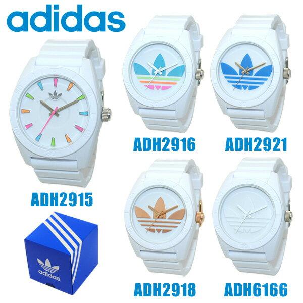 adidas (アディダス) 腕時計 ADH2915 ADH2916 ADH2918 ADH2921 ADH6166 サンティアゴ SANTIAGO ホワイト 白 メンズ レディース 時計 【送料無料(※北海道・沖縄は1,000円)】