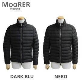 MOORER ムーレー ダウンコート RAY OP NERO ブラック DARK BLU ダークブルー ダウンジャケット メンズ 【送料無料(※北海道・沖縄は1,000円)】