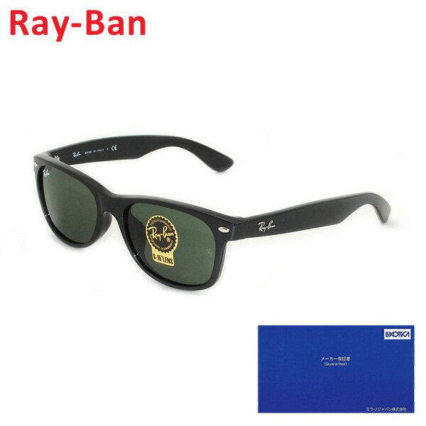 【国内正規品】 RayBan Ray-Ban (レイバン) サングラス RB2132F-901L-55 NEW WAYFARER ニュー ウェイファーラー フルフィット メンズ レディース 【送料無料(※北海道・沖縄は1,000円)】