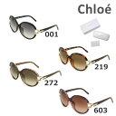 【国内正規品】 Chloe (クロエ) サングラス CE696SA 001 219 272 603 レディース アジアンフィット UVカット 【送料…