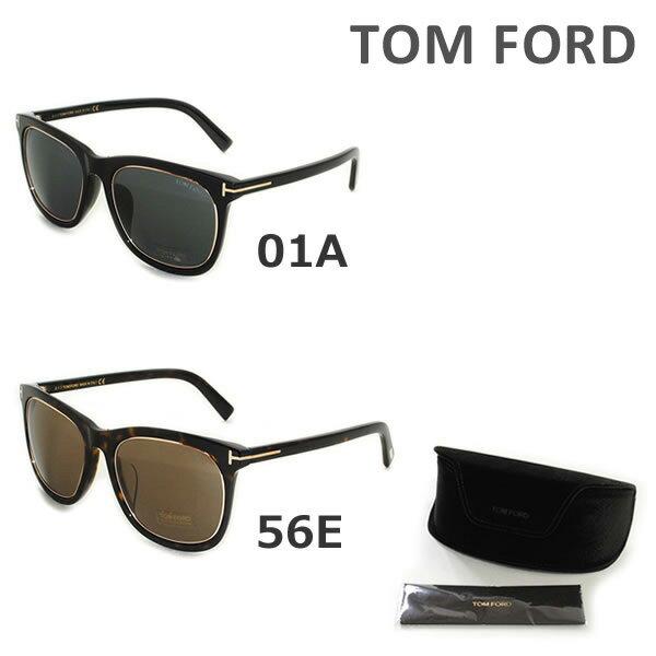 トムフォード サングラス FT0415-D/S 01A 56E TOM FORD メンズ アジアンフィット 正規品 TF415-D 01A 56E 【送料無料(※北海道・沖縄は1,000円)】