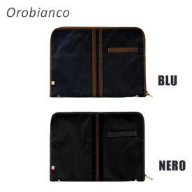 OROBIANCO オロビアンコ KARTA-OBGI BLU NERO クラッチバッグ メンズ 【送料無料(※北海道・沖縄は1,000円)】