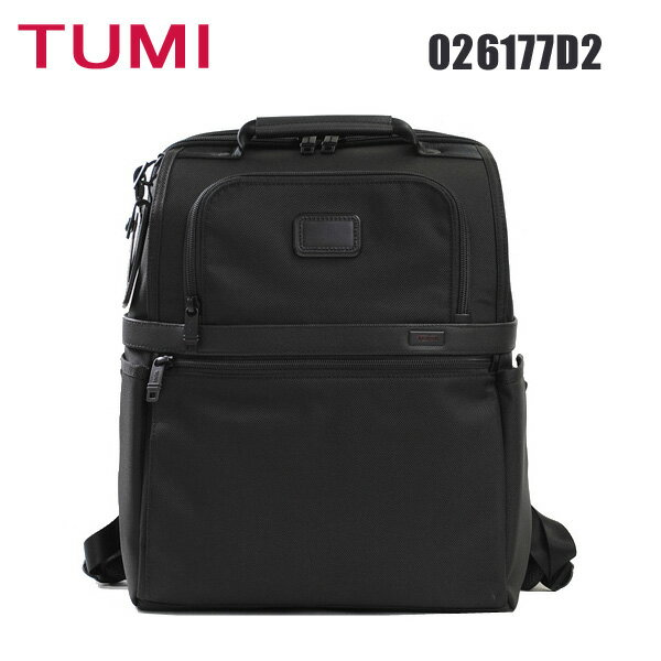 TUMI トゥミ ビジネスバッグ 026177D2 バックパック スリム ソリューションズ ブリーフパック Alpha2 リュック 黒 ブラック メンズ 2017SS 【送料無料(※北海道・沖縄は1,000円)】
