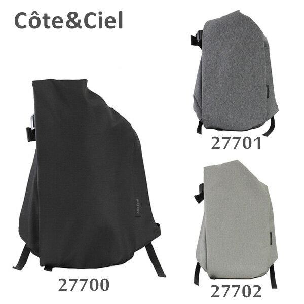 cote&ciel コートエシエル Isar Large 27700 27701 27702 バッグ リュック バックパック メンズ レディース コートアンドシエル 【送料無料(※北海道・沖縄は1,000円)】