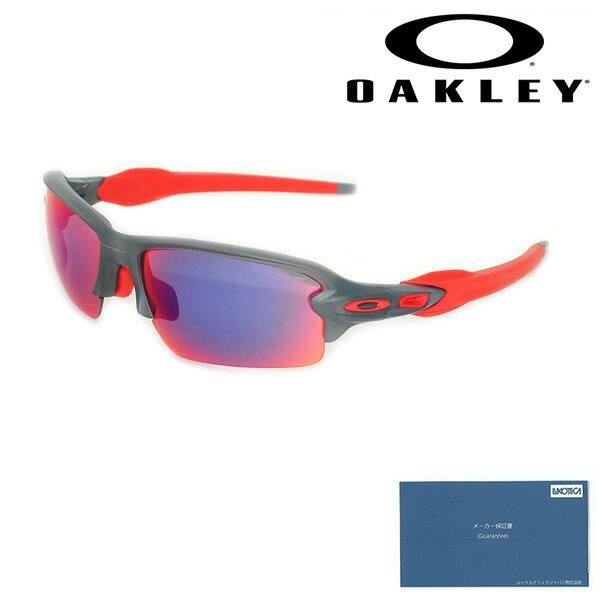 オークリー サングラス OO9271-03 OAKLEY FLAK 2.0 UVカット アジアンフィット 正規品 【送料無料(※北海道・沖縄は1,000円)】