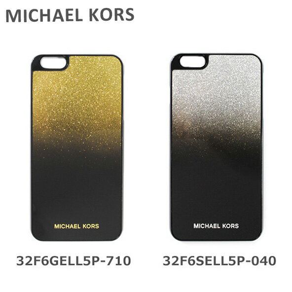 MICHAEL KORS iphone6splus ケース スマホケース iphone6 Plus マイケルコース 32F6GELL5P 710 32F6SELL5P 040 【送料無料(※北海道・沖縄は1,000円)】
