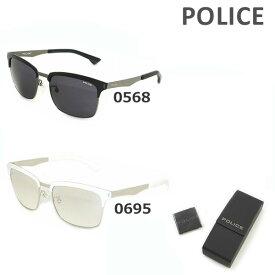 【国内正規品】 POLICE (ポリス) サングラス SPL525J 0568 0695 メンズ UVカット 【送料無料(※北海道・沖縄は1,000円)】