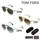 トムフォード サングラス FT0338/S 09N 28F 28W TOM FORD メンズ UVカット 正規品 TF338 【送料無料(※北海道・沖縄…