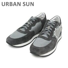 アーバンサン スニーカー ALAIN 101 グレー URBAN SUN メンズ レディース シューズ 靴 【送料無料(※北海道・沖縄は1,000円)】