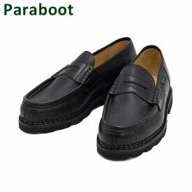 パラブーツ ローファー ブラック 099412 Paraboot REIMS NOIR メンズ レザー シューズ 靴 【送料無料(※北海道・沖縄は1,000円)】