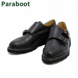 パラブーツ ウィリアム ブラック 981412 Paraboot WILLIAM NOIR メンズ ダブルモンク シューズ 靴 【送料無料(※北海道・沖縄は1,000円)】