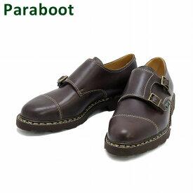 パラブーツ ウィリアム ブラウン 981413 Paraboot WILLIAM MARRON メンズ ダブルモンク シューズ 靴 【送料無料(※北海道・沖縄は1,000円)】