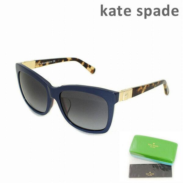 【国内正規品】 ケイトスペード サングラス kate spade DAGMAR/F/S ILL レディース アジアンフィット UVカット 【送料無料(※北海道・沖縄は1,000円)】