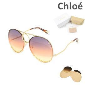 【国内正規品】 Chloe (クロエ) サングラス CE145S-812 レディース UVカット ブランド 【送料無料(※北海道・沖縄は1,000円)】