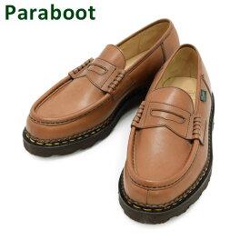 パラブーツ ローファー ブラウン 099403 Paraboot REIMS MARRON メンズ レザー シューズ 靴 0994-03 【送料無料(※北海道・沖縄は1,000円)】
