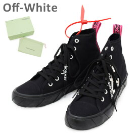 オフホワイト スニーカー メンズ ブラック/ホワイト MID TOP SNEAKER OMIA119 S19 C210341001 靴 シューズ Off-White 【送料無料(※北海道・沖縄は1,000円)】