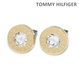 トミーヒルフィガー ピアス 2700753 ゴールド TOMMY HILFIGER アクセサリー レディース 【送料無料(※北海道・沖縄は1,000円)】