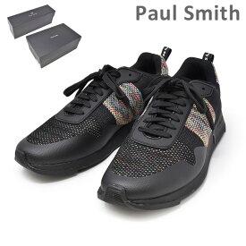 ポールスミス 靴 M2S RAP18 ANYL RAPPID BLACK REFメンズ メッシュ スニーカー PAUL SMITH SHOE 【送料無料(※北海道・沖縄は1,000円)】