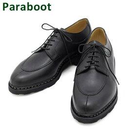 パラブーツ アヴィニョン ブラック 705109 Paraboot AVIGNON NOIRE-LIS NOIR メンズ レザー シューズ 靴 7051-09 【送料無料(※北海道・沖縄は1,000円)】