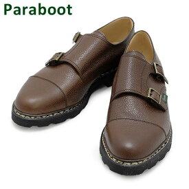 パラブーツ ウィリアム ブラウン 981435 Paraboot WILLIAM NOIRE-GR EBENE メンズ ダブルモンク シューズ 靴 9814-35 【送料無料(※北海道・沖縄は1,000円)】