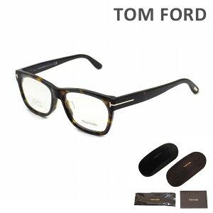 トムフォード メガネ 眼鏡 フレーム FT5468-F/V-052 55 TOM FORD メンズ 正規品 アジアンフィット TF5468-F 【送料無料(※北海道・沖縄は1,000円)】