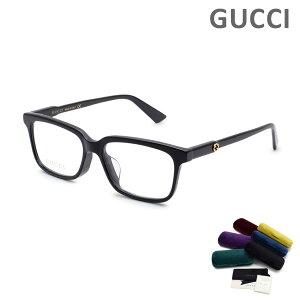 グッチ メガネ 眼鏡 フレーム のみ GG0557OJ-001 ブラック アジアンフィット レディース GUCCI 【送料無料(※北海道・沖縄は1,000円)】