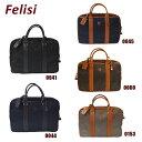 Felisi (フェリージ) ビジネスバッグ ブリーフケース 1882-DS 0041 0044 0045 0060 0153 メンズ 【送料無料(※北海…