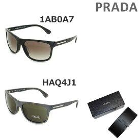 PRADA (プラダ) サングラス 0PR 15RSF 1AB0A7 HAQ4J1 レディース アジアンフィット 正規品 ブランド UVカット 【送料無料(※北海道・沖縄は1,000円)】