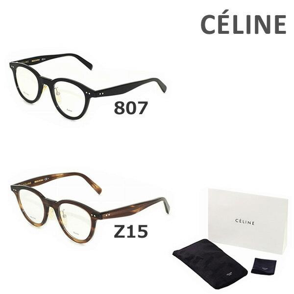 【国内正規品】 CELINE セリーヌ メガネ 眼鏡 CL41460 807 Z15 フレーム のみ レディース ブランド 【送料無料(※北海道・沖縄は1,000円)】