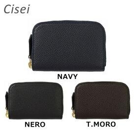 8876c918ceab Cisei (シセイ チセイ) カードケース コインケース 0966 LD ラウンドファスナー NAVY NERO T