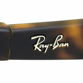 【国内正規品】RayBanRay-Ban(レイバン)サングラスJUSTINジャスティンRB4165F710/8G856/1354サイズフルフィットモデルメンズレディース【送料無料(※北海道・沖縄は1,000円)】