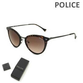 【国内正規品】POLICE (ポリス) サングラス SPL189-0978 メンズ UVカット 【送料無料(※北海道・沖縄は1,000円)】