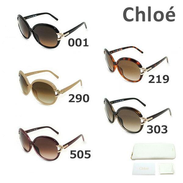 【国内正規品】 Chloe (クロエ) サングラス CE636S 001 219 290 303 505 レディース UVカット 【送料無料(※北海道・沖縄は1,000円)】