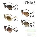 【国内正規品】 Chloe (クロエ) サングラス CE636S 001 219 290 303 505 レディース UVカット 【送料無料(※北海道…