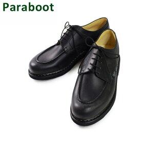 パラブーツ シャンボード ブラック 710709 7107 09 Paraboot CHAMBORD NOIR メンズ ビジネス シューズ 靴 【送料無料(※北海道・沖縄は1,000円)】