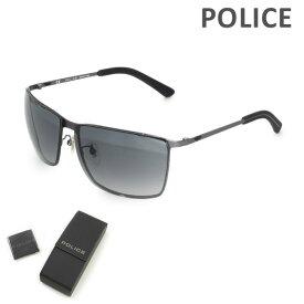 【国内正規品】POLICE (ポリス) サングラス SPL639G-0627 メンズ UVカット 【送料無料(※北海道・沖縄は1,000円)】