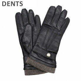 デンツ 手袋 レディース ELLEN 7-1114 BLACK ブラック DENTS 防寒 海外正規品 【送料無料(※北海道・沖縄は1,000円)】