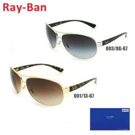 【クーポン対象】 【国内正規品】 RayBan Ray-Ban (レイバン) サングラス RB3386 003/8G 67 001/13 67 メンズ 【送料無料(※北海道・沖縄は1,000円)】