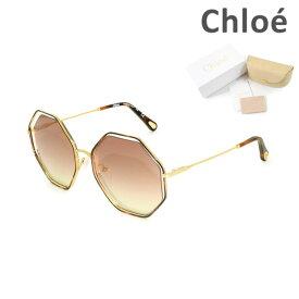 【国内正規品】 Chloe (クロエ) サングラス CE132S-205 レディース UVカット ブランド 【送料無料(※北海道・沖縄は1,000円)】