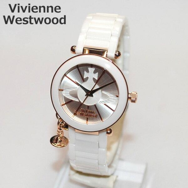 Vivienne Westwood (ヴィヴィアンウエストウッド) 腕時計 VV067RSWH Imperialist ホワイト 時計 レディース ヴィヴィアン タイムマシン ブレス 【送料無料(※北海道・沖縄は1,000円)】