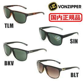 【国内正規品】 VONZIPPER (ボンジッパー) サングラス AC217-001 AC217001 TLM SIN BKV BLT CLETUS メンズ レディース アウトレット