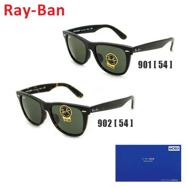 【国内正規品】 RayBan Ray-Ban (レイバン) サングラス WAYFARER ウェイファーラー RB2140F-901-54 RB2140F-902-54 フルフィットモデル メンズ レディース 【送料無料(※北海道・沖縄は1,000円)】