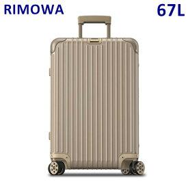 RIMOWA リモワ TOPAS TITANIUM E-Tag トパーズ チタニウム 67L 924.63.03.5 シャンパンゴールド TSAロック スーツケース キャリーバッグ 【送料無料(※北海道・沖縄は1,000円)】