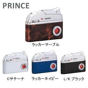 Prince (プリンス) ライター フリントガスライター Dolphin ドルフィン Cサテーナ シルバー ラッカーネイビー ブルー ラッカーマーブル ブラック