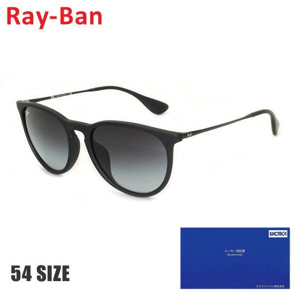 【国内正規品】 RayBan Ray-Ban (レイバン) サングラス RB4171F-622/8G-54 ERIKA エリカ メンズ レディース 【送料無料(※北海道・沖縄は1,000円)】