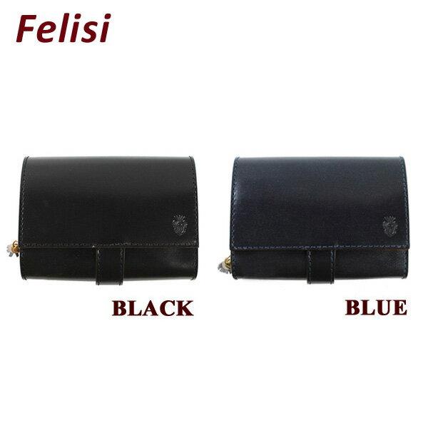 フェリージ 財布 Felisi 3500-AA 0003 BLACK 0008 BLUE ウォレット メンズ レディース 【送料無料(※北海道・沖縄は1,000円)】