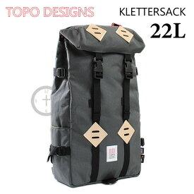 TOPO DESIGNS (トポ デザイン) バッグ KLETTERSACK-22L TDKS014CH バックパック パソコン収納 リュック チャコール グレー コーデュラナイロン アックスループ メンズ 【送料無料(※北海道・沖縄は1,000円)】