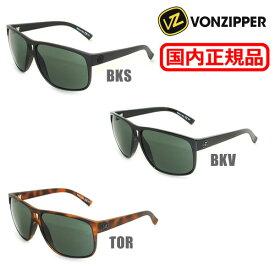 【国内正規品】 VONZIPPER (ボンジッパー) サングラス AE217-024 BKS BKV TOR AE217024 BLOTTO VON ZIPPER アウトレット メンズ レディース