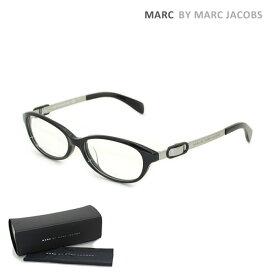 【国内正規品】 MARC BY MARC JACOBS (マークバイ マークジェイコブス) メガネ 眼鏡 フレーム MMJ663F 284 アジアンフィット マーク・ジェイコブス レディース 【送料無料(※北海道・沖縄は1,000円)】